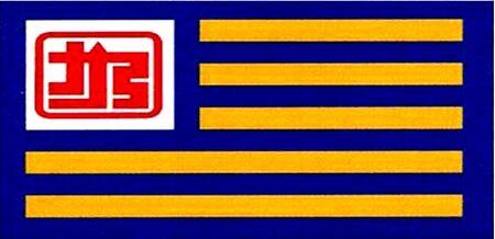 big-tunas jaya logo
